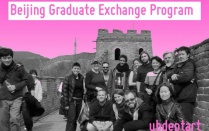 Beijing Graduate Exchange Program.