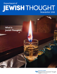 Cover of the 2018 Jewish Thought Newsletter.