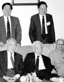Front: Dr. Shiing-Shen Chern (left), Professor Wu (middle), Dr. Ta-Jen Wu (right) Back: Dr. Guo-Guang Mu (left) and Dr. C. N. Yang (right).
