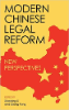 Qiang Fang, co-editor, Modern Chinese Legal Reform: New Perspectives (University Press of Kentucky, 2013)