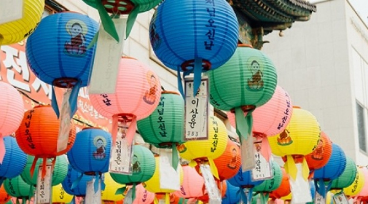 Multi-colored Korean lanterns.